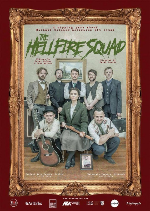 The Hellfire Squad - Main Poster
